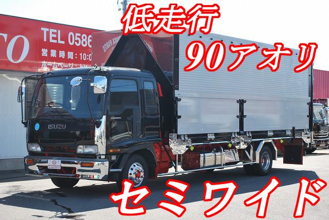 【220】いすゞ 320フォワード セミワイド アルミウイング カスタム多数