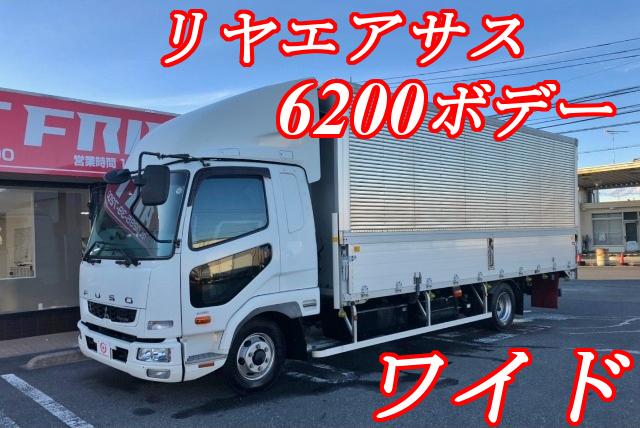 【309】三菱ふそうファイター ワイド アルミウイング リヤエアサス