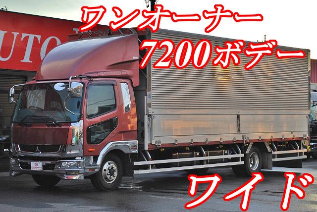 【329】三菱ふそうファイター ワイド アルミウイング 7200ボデー