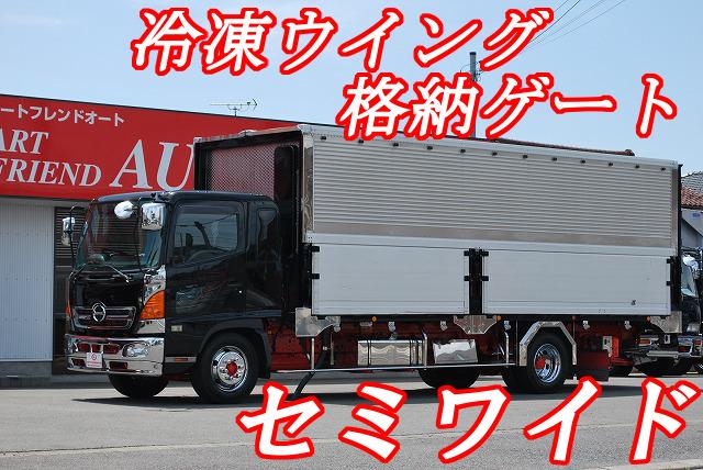 【230】日野 レンジャー セミワイド 冷凍ウイング 格納ゲート 6700ボデー