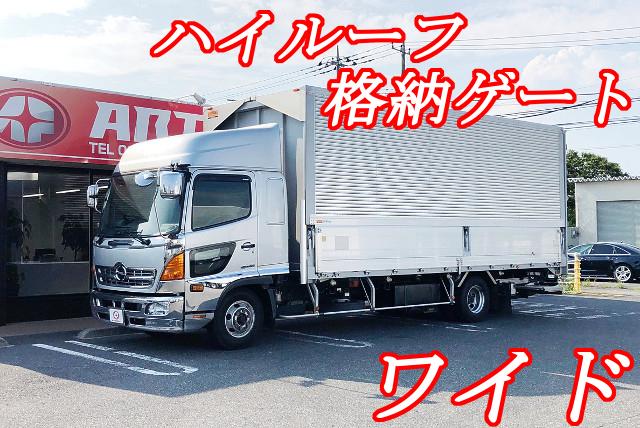 【480】日野 レンジャープロ ハイルーフ ウィング エアサス 格納ゲート