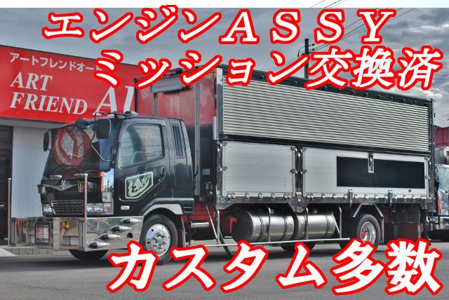 【249】三菱ふそうファイター 冷凍ウイング カスタム多数