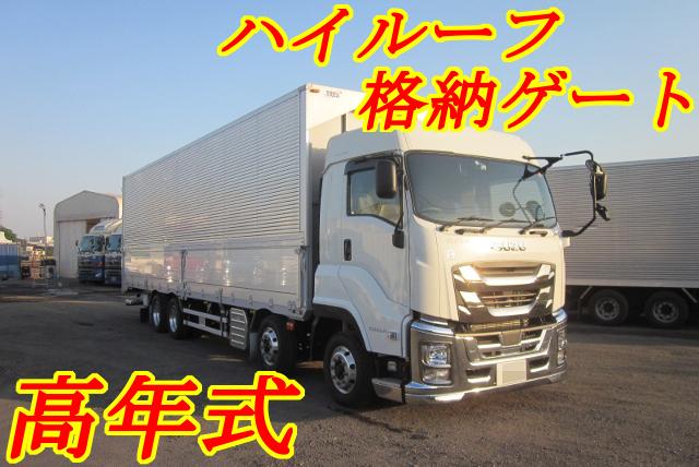 【234】いすゞ ギガ 低床 アルミウイング 格納ゲート 委託販売