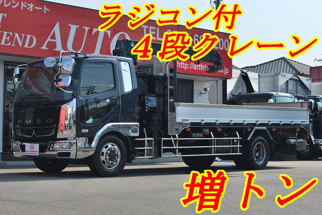 【250】三菱ふそうファイター 増トン 平ボデー クレーン付