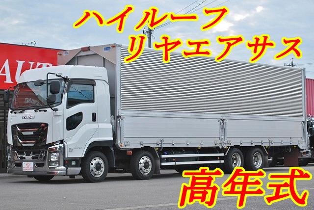 【278】いすゞ ギガ 低床 アルミウイング ハイルーフ リヤエアサス