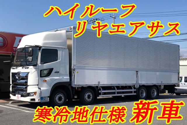 【349】新車 日野プロフィア 低床 アルミウイング 寒冷地仕様