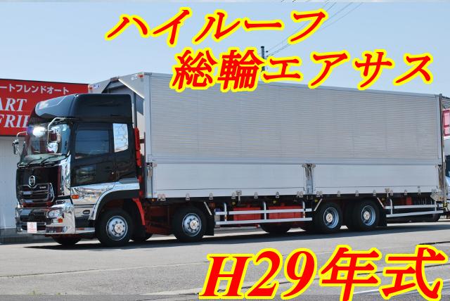 【327】UDトラックス クオン 低床 アルミウイング ハイルーフ 総輪エアサス