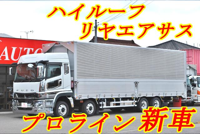 【450】新車 三菱ふそうスーパーグレート 低床 アルミウイング 寒冷地仕様