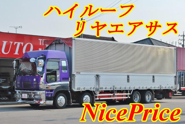 【462】いすゞ ギガ 低床 アルミウイング ハイルーフ リアエアサス
