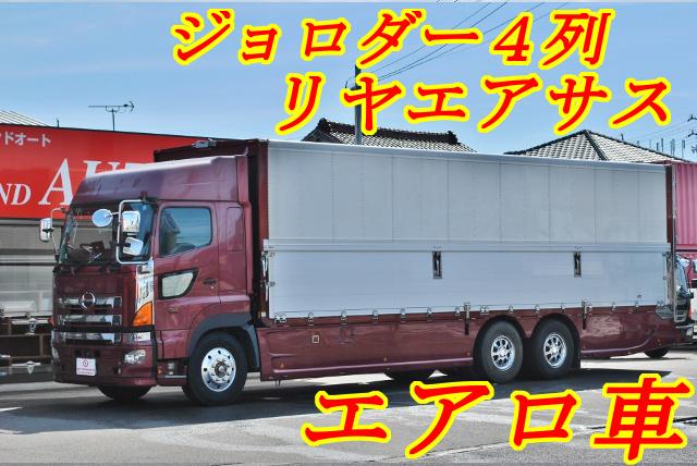【484】日野プロフィア 中低床 ウイング エアロ車 リヤエアサス
