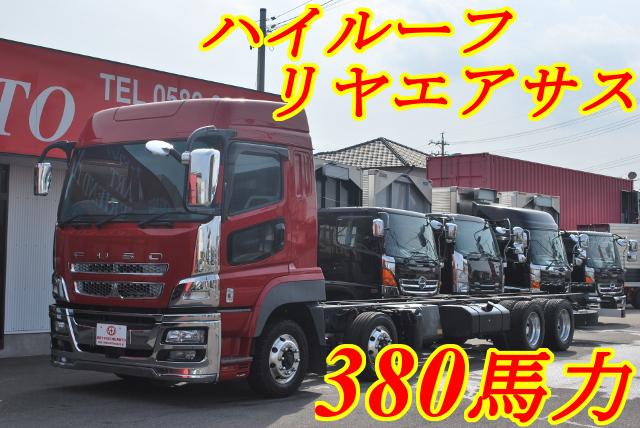 【175】三菱ふそうスーパーグレート 低床 シャーシ ハイルーフ