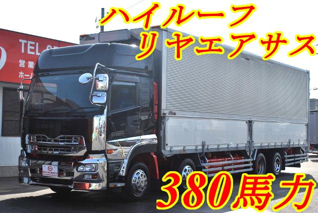 【206】UDトラックス クオン 低床 アルミウイング ハイルーフ