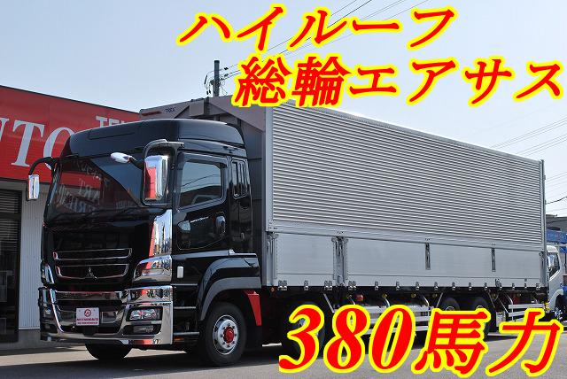 【204】三菱ふそうスーパーグレート 低床 アルミウイング ハイルーフ 総輪エアサス